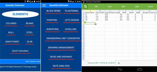 Download Civil Quantity Estimator App For Civil Engineers